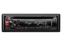 Radio Kenwood MP162U $69.990