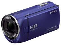 Cámara Video SONY HDR-CX220LC $109.990