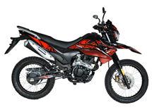 Motocicleta DSR II 200 UM $1.190.000