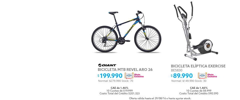 Black Weekend, Bicicleta MTB Hombre Giant revel 3 Aro 26 a $219.990 y Bicicleta Elíptica Exercise BE5830 a $79.990